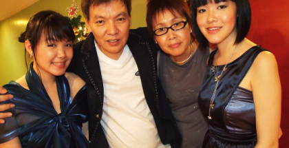 24th Christmas Family Nite