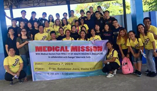 MOHH Medical Mission to Iloilo City